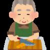 【更新:試食後】柚子ジャム作成報告 パート2